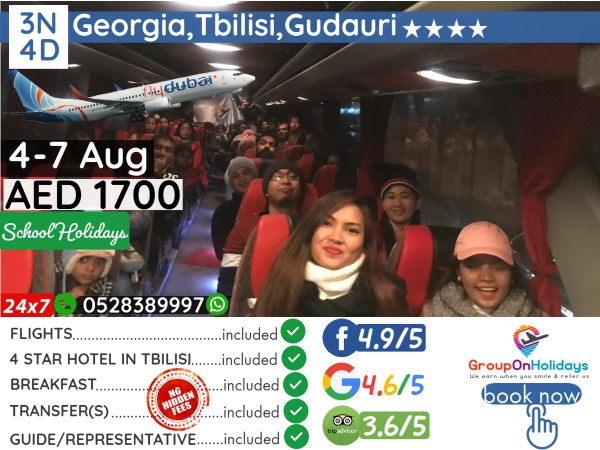 4-7 Aug 2021 Georgia Tbilisi Fixed Departure Holiday Packages with both ways Direct Flights & 3N4D 4* Hotel also 4.9 out of 5 rating by 6000+ people already purchased in past 440+ departures