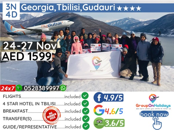 24-27 Nov 2021 Georgia Tbilisi Fixed Departure Holiday Packages with both ways Direct Flights & 3N4D 4* Hotel also 4.9 out of 5 rating by 6000+ people already purchased in past 440+ departures